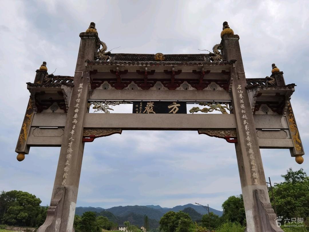永康方岩五峰山环线1